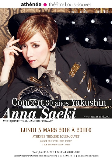 パリコンサート20180305 1ss